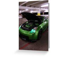 Rev-Illusion Nissan 350Z Greeting Card