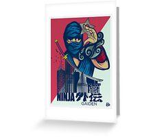 Ryu Hyabusa Greeting Card