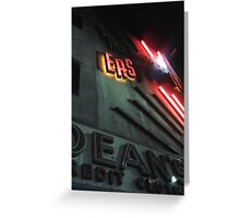 deans credit clothing  Greeting Card