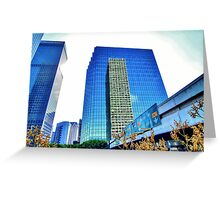 Downtown Plaza Greeting Card