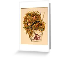 Wok Ness Monster Greeting Card