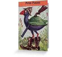 Alison Fyfe Peter Pukeko Card Greeting Card