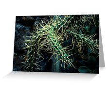 HUG ME PLEASE, IT IS NOT MY FAULT IF I AM PRICKLY!!! Flowers Greeting Card