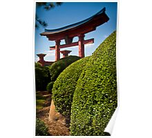 The Rolling Bushes of the Torii Gate Poster