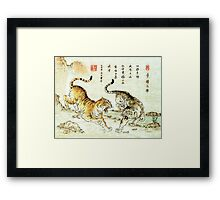 """Power Struggle"" Framed Print"