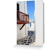 Mykonos Street Greeting Card