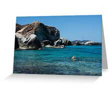 Swimming at the Baths on Virgin Gorda, British Virgin Islands, BVI Greeting Card