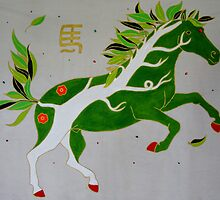 Year Of The Green Wood Horse by louisegreen