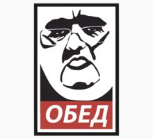 Obey style Russian Lunch / Обед в стиле Obey by russiantees