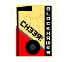 Cheer! Art Print