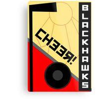 Cheer! Metal Print
