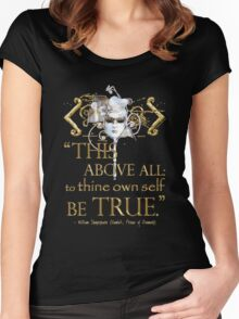 """Shakespeare Hamlet """"own self be true"""" Quote Women's Fitted Scoop T-Shirt"""