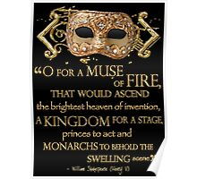 Shakespeare Henry V Muse Quote Poster