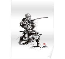 Samurai armor armour silver plated bushido sword katana yoroi bushi Poster