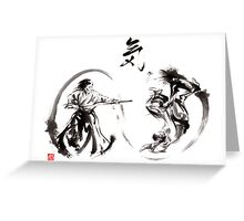 Aikido federation show double enso fight line circle martial arts japan  Greeting Card