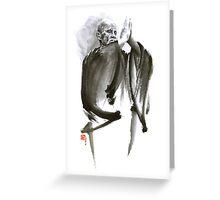 Morihei Ueshiba Sensei Aikido martial arts art japan japanese master sum-e portrait founder Greeting Card