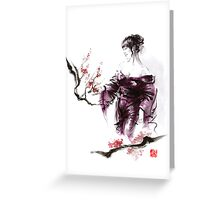 Geisha Geiko maiko young girl Kimono Japanese japan woman sumi-e original painting cherry blossom sakura pink water Greeting Card
