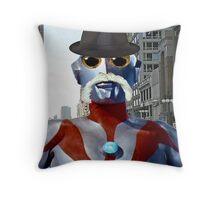 Ultraman: The Untold Story Throw Pillow
