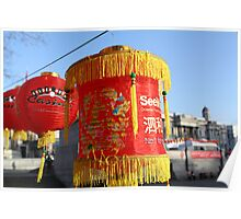 Chinese New Year London  2014 Poster