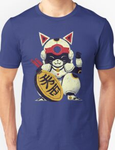 fortune pizza cat T-Shirt