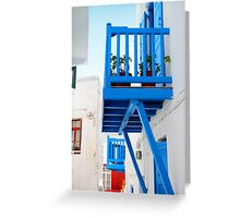 A Blue Balcony, Mykonos Greeting Card