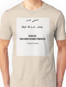 Do no evil Unisex T-Shirt