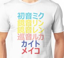 Vocaloid Names Unisex T-Shirt