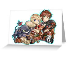 Httyd2 - Don`t touch my Hiccup Greeting Card