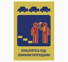 Use pedestrian subway / Пользуйтесь подземными переходами by russiantees