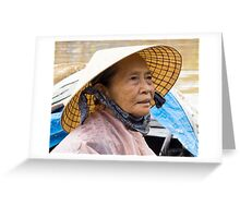 one in hoi an Greeting Card