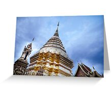 Sun setting at temple Greeting Card