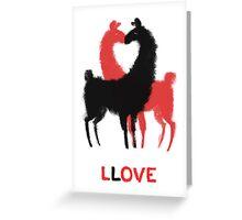 Llama Llove Greeting Card