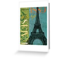 Francaise Greeting Card