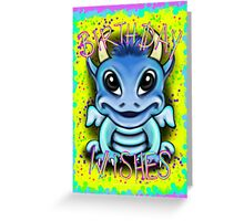Monster Birthday Wishes Card Greeting Card