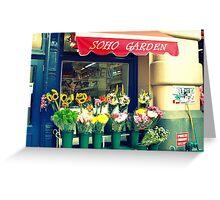 SOHO Garden Greeting Card