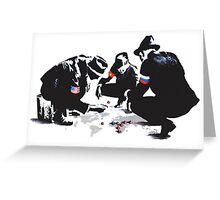 Global domination Greeting Card