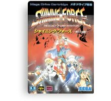 Shining Force Japanese  Canvas Print