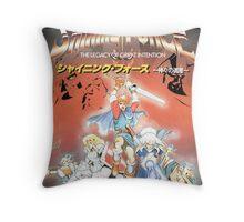 Shining Force Japanese  Throw Pillow