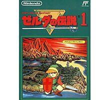The Legend of Zelda Japanese Photographic Print