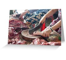 chopping meat Greeting Card