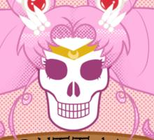 Cute but Deadly Sticker