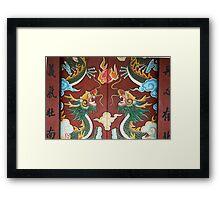 ornate door Framed Print