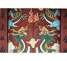 ornate door Photographic Print
