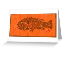 TAUTOG ON SIENNA  THAI UNRYU PAPER Greeting Card