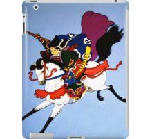 Japanese Warrior i-pad case iPad Case/Skin