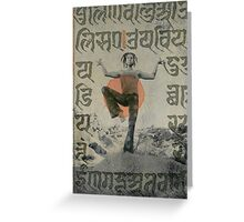 For Shiva Greeting Card