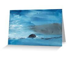 Abstract Reality Mix  2 Greeting Card