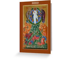 The Transfiguration of Jesus Christ Greeting Card