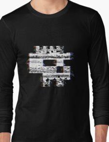 Glitch Skull T-Shirt