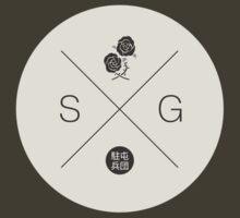 Shingeki no Kyojin - Stationary Guard Hipster Logo by grischa808